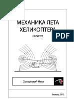 Mehanika Leta Helikoptera-skripta Mj Stanojkovic