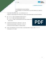 cam7_pr_menu2_u1