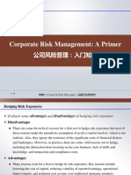 1.5_Corporate+Risk+Management%3A+A+Primer+公司风险管理:入门知识