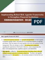 1.8_Implementing+Robust+Risk+Appetite+Frameworks...实施稳健的风险偏好架构,强化金融机构的经营