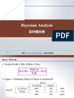 2.4_Bayesian+Analysis+贝叶斯分析.pdf