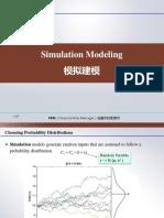 2.15_Simulation+Modeling+模拟建模