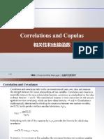 2.10_Correlations+and+Copulas+相关性和连接函数