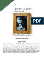 sikvdili akakunebs.pdf