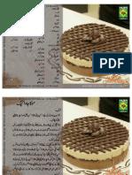 Mocca Java Cake Recipe - Urdu