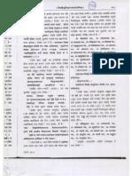 SATYAA PARAMAA TATVA JYOTEE BHAKTE YOGA -  Part 8 of  1-16 Series