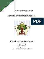 UDC Model Paper 1
