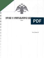 Istoria Și Spiritualitatea Bizanțului- Curs an I Sem II
