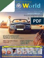 Auto World Journal Vol 5 No 18.pdf