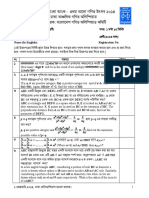 Bangladesh Math Olympiad- 2014 Secondary Dhaka Question