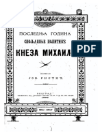 jovan ristic - poslednja godina spoljasnje politike kneza mihaila.pdf