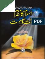 Islam-ka-Nizam-e-Ifat-o-Ismat.pdf
