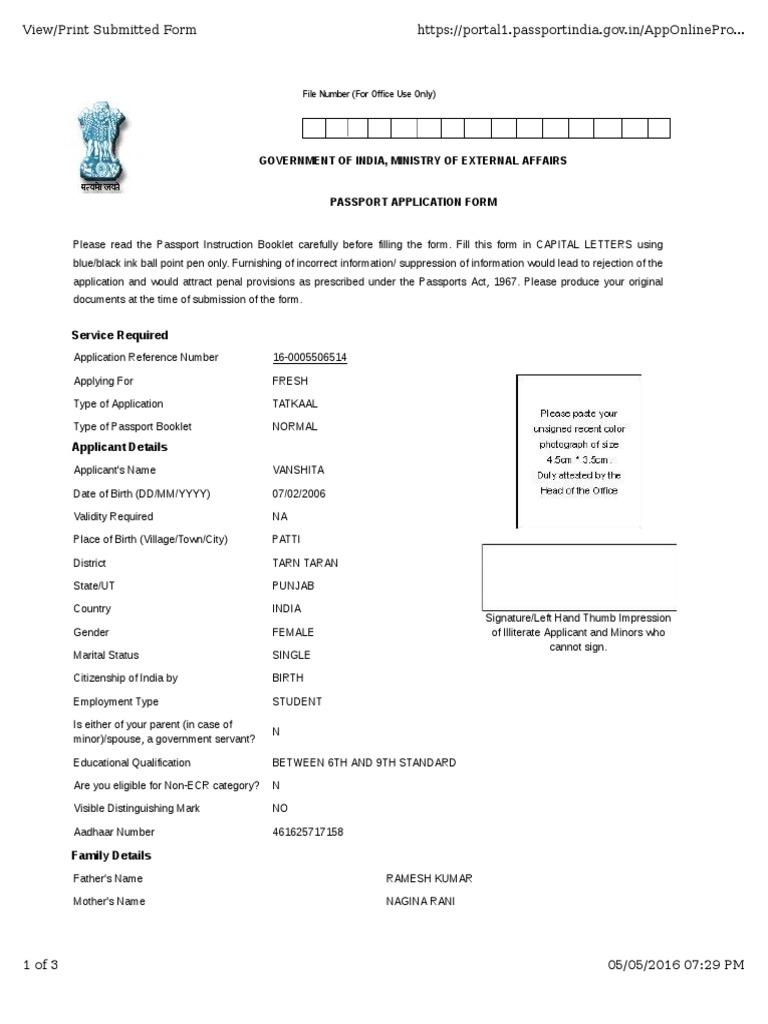 PASSPORT | Passport | Government And Personhood