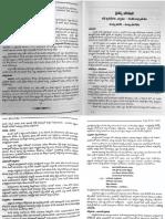 2-Sankhya-Yogam.pdf