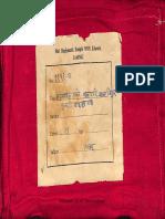 Bala Tripura Sundari Sahasranama in Rudrayamala Tantra_1153_Gha_Alm_5_Shlf_5_Devanagari - Tantra