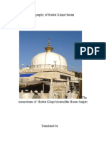 The Biography of Hadrat Khaja Usman Haruni
