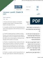 yechezkel - chapter 36 - tanakh online - torah - bible