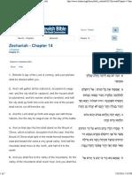 zechariah - chapter 14 - tanakh online - torah - bible