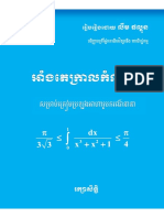 Finite Integral_1.pdf
