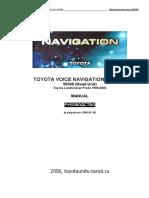Toyota Navi Manual 20060518alpha