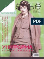 Atl_2003_03.pdf