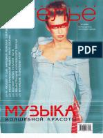 Atl_2003_07.pdf