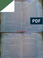Chahe Babul 2.pdf