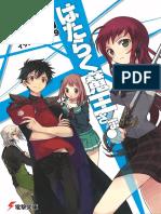 Hataraku Maou-sama - Volume 01 [Yen Press]