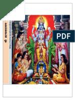 satyanarayana puja.pdf