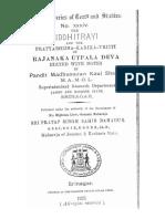 Siddhitrayi 3 Proofs by Utpaladeva