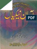 AasaanNaykiyaanByShaykhMuftiTaqiUsmani.pdf