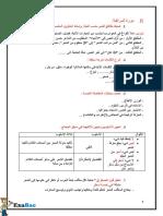 arabe_c