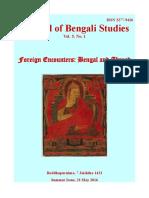 Wings Of Fire Pdf Bangla