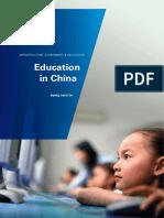 KPMG Education in China 201011