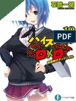 HighSchool DxD Volume 19