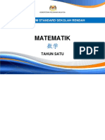 DSK Matematik Tahun 1 SJKC