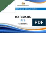 DSK Matematik Tahun 2 SJKC