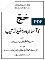 Hajj-ki-Asan-aur-Mufeed-Tarteeb-3rd-Edition.pdf