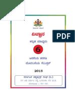 06th Karnataka Science