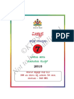 07th Karnataka Science