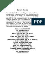 046-IWORI IRETE