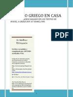 Cuaderno Griego 1 1ºy 2º Bachillerato Completo