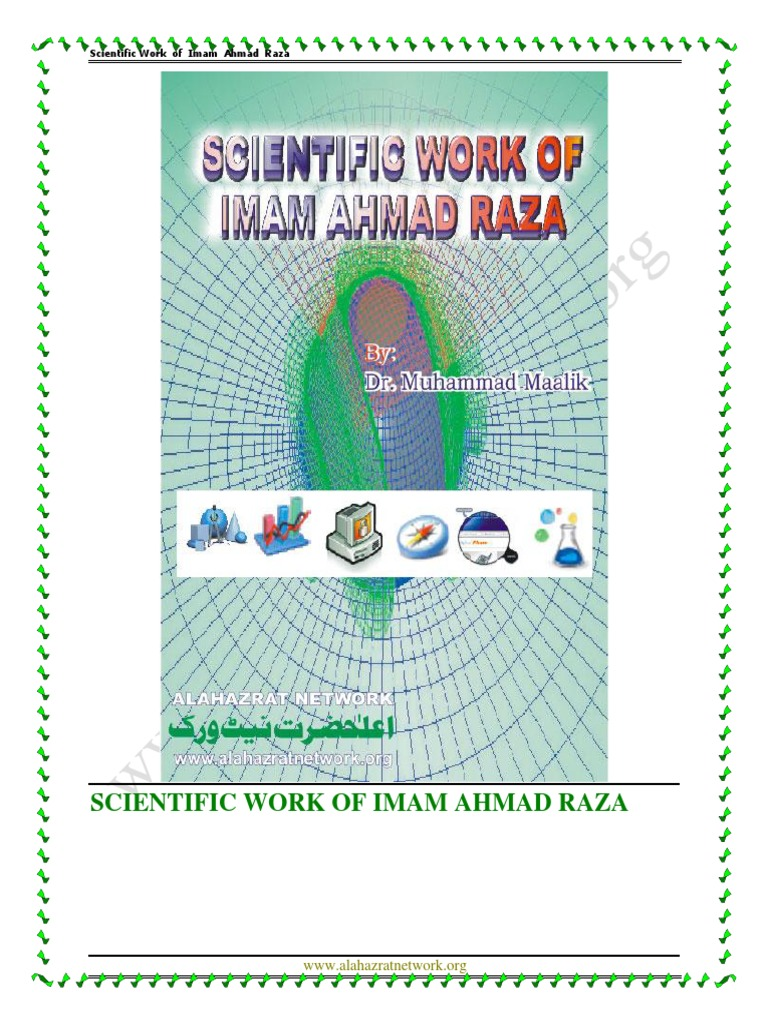 Scientific Work of Imam Ahmad Raza | Fluid Dynamics | Viscosity
