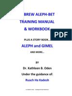 Hebrew-Training-Manual-Workbook.pdf