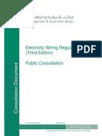 Fewa Regulation 2013