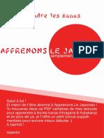 ALJ Apprendre Les Kanas3