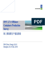 DNV2.7-1 Offshore Container