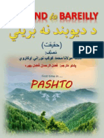 Deoband to Bareilly (Pashto)
