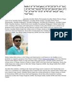 """Telugu Boothu Kathalu I రావే లంజా నీ పూకులో కార్పించుకో ఈ మొడ్డ రసాలనిI"""" పిన్నీ నా బంగారు"""