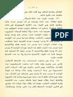 Averroes Compendio de Metafisica Arabe Espanol 375